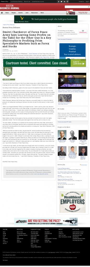 Dmitri Chavkerov | Speculator Attitude -Boston Business Journal- Greed Factor