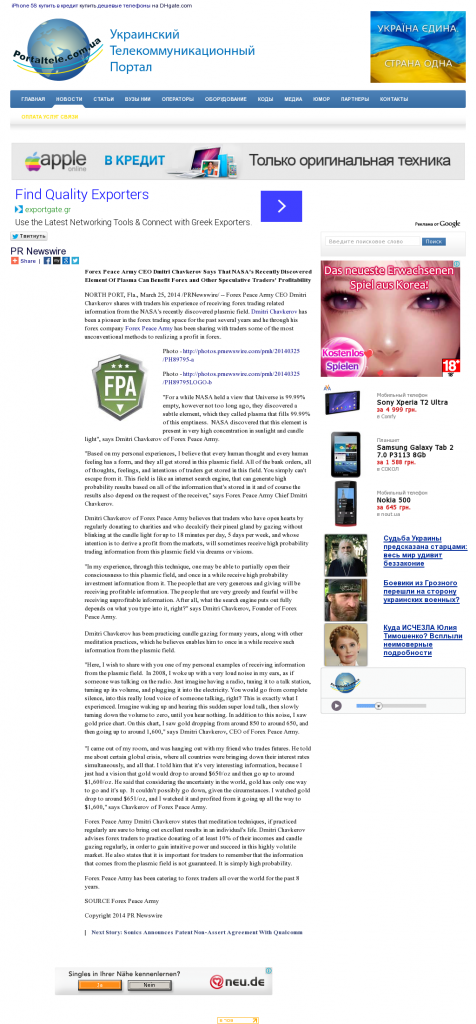 Forex Peace Army | Benefits of Plasma-Portaltele- Forex Trading